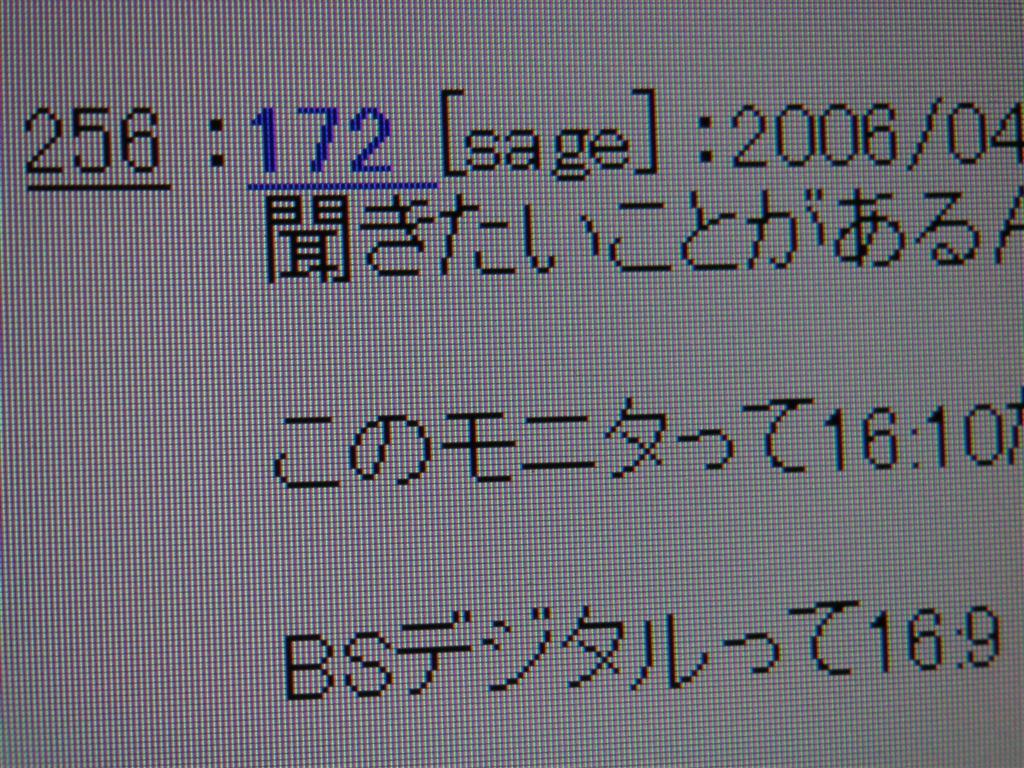 c0064044_2352277.jpg