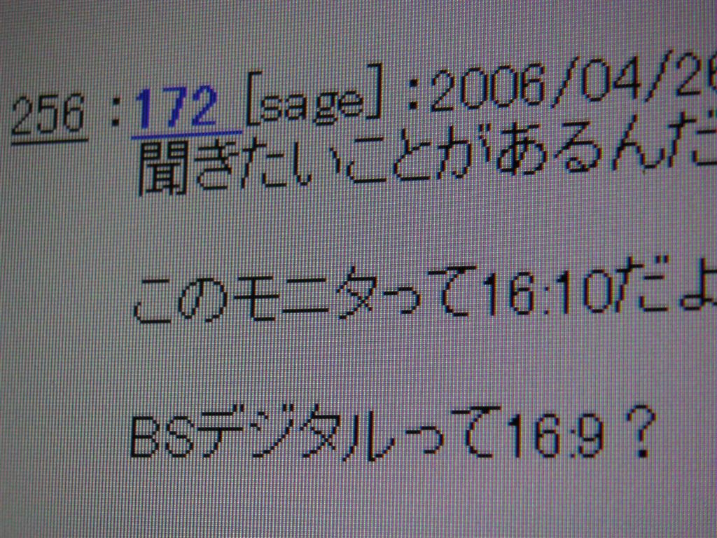 c0064044_2354613.jpg