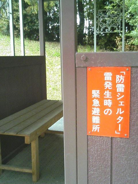 和合で、へぇ~☆_e0013944_2402816.jpg
