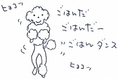 d0026745_318141.jpg