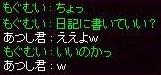 f0055549_203277.jpg