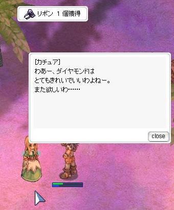 b0086553_2352123.jpg