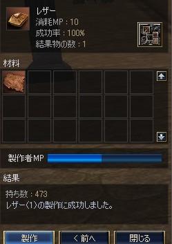 a0030061_201308.jpg
