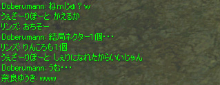 b0080661_1121370.jpg