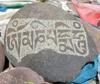 (イリジウム通信)石に思いを_b0062963_237222.jpg