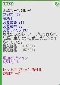 a0021266_25891.jpg
