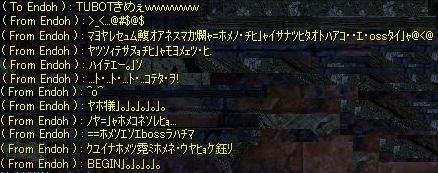 f0005367_15121985.jpg