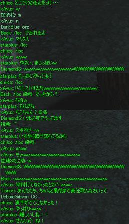 b0036369_12543552.jpg