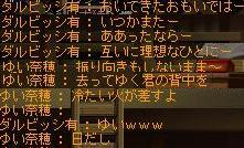 a0044572_16343039.jpg