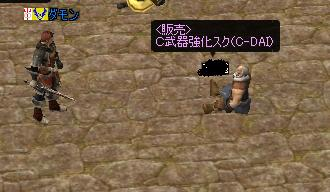 b0078274_2251216.jpg
