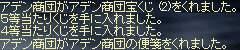 c0043279_5582343.jpg