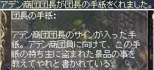 c0043279_6104031.jpg