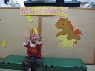 保育園 誕生日会_d0005380_1033860.jpg