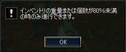 c0056384_1444548.jpg