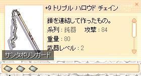 d0064984_178468.jpg