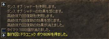 e0064985_20251763.jpg
