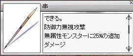 e0076285_6551041.jpg