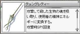 e0076285_6583164.jpg