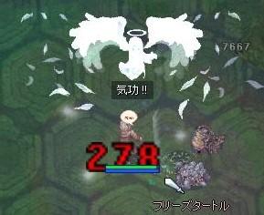 f0042085_2003058.jpg