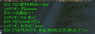 f0100787_2502589.jpg