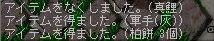 f0029998_20143285.jpg