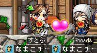 f0029998_20151475.jpg