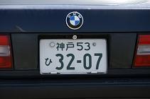d0043602_1747471.jpg