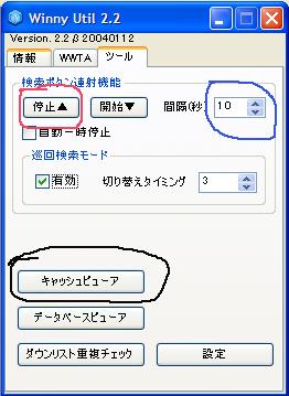 f0007806_940268.jpg