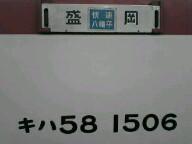 b0036608_19141494.jpg
