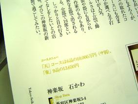 b0034912_10173115.jpg