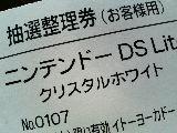 b0053414_1338197.jpg