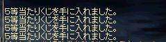 f0027317_229855.jpg
