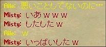 e0027722_2029868.jpg