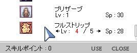 d0005823_1615812.jpg