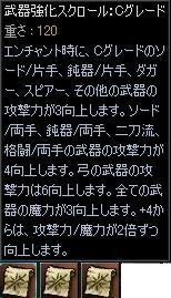 f0034124_3442250.jpg