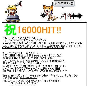 a0068030_1714479.jpg