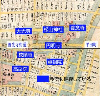 名古屋巡礼記:63_e0041354_9101779.jpg