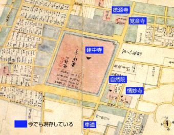 名古屋巡礼記:62_e0041354_912015.jpg
