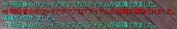 f0057460_1592029.jpg