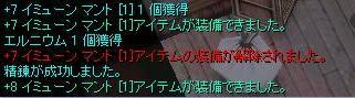 b0088163_8345276.jpg