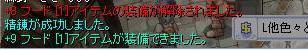 b0088163_834855.jpg