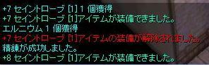 b0088163_8364340.jpg
