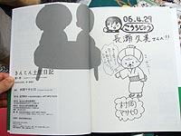 c0027965_2255298.jpg