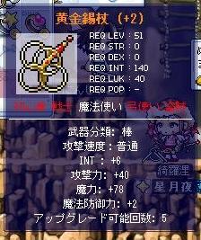 f0092169_1037402.jpg
