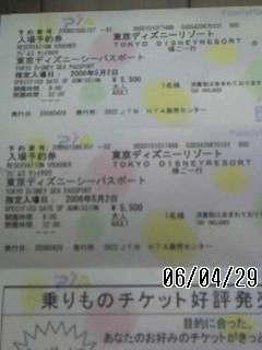 海_c0023278_1822731.jpg