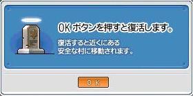 f0103681_23111210.jpg