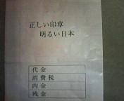 f0098582_1537381.jpg
