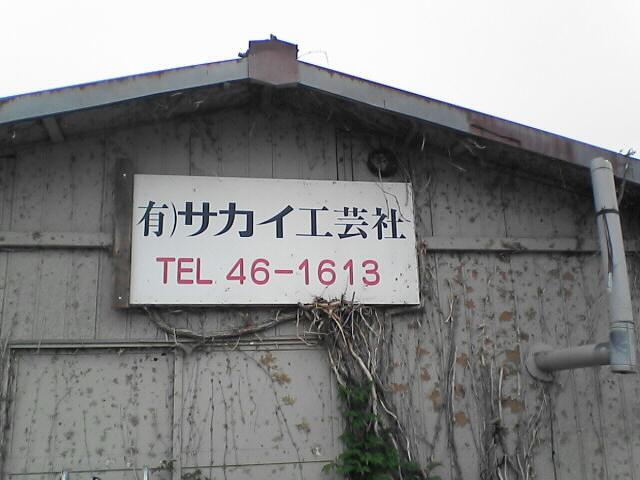 b0054584_2050596.jpg