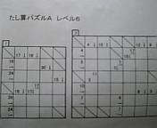 f0099692_23544485.jpg