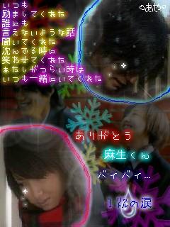 f0061493_9505726.jpg
